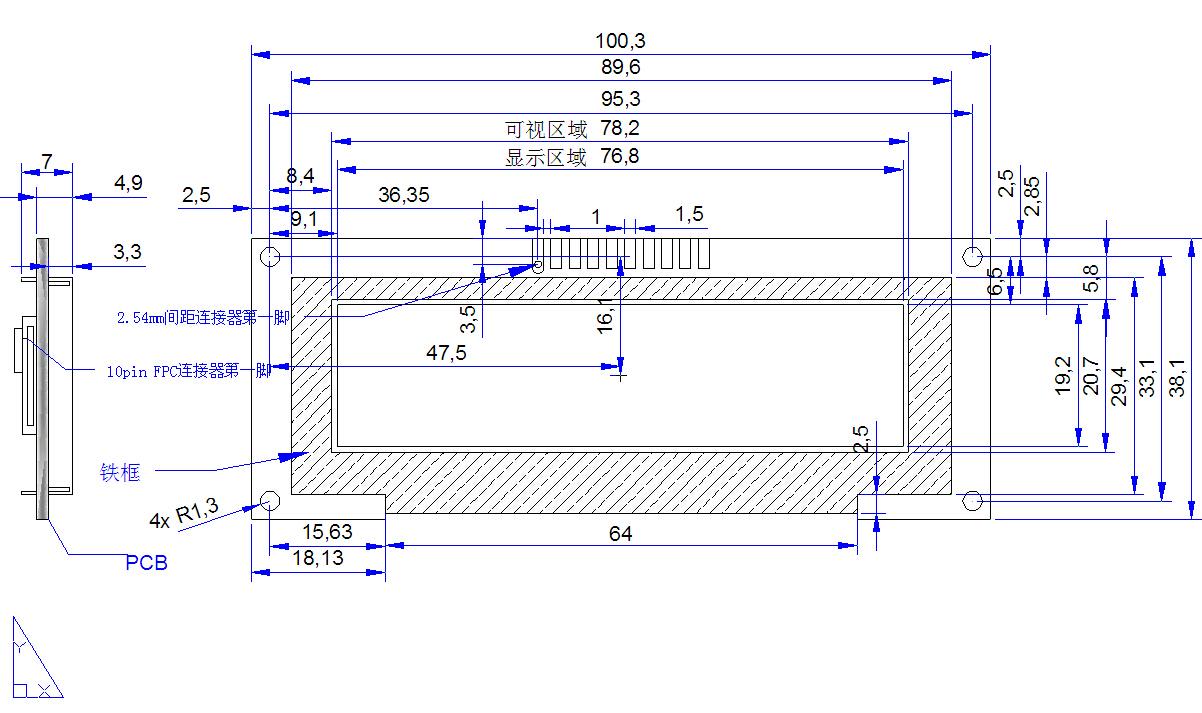 3.1寸oeld结构尺寸